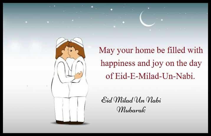 Eid Mubarak Shayari, eid Mubarak, eid mubarak hindi shayari, eid msg in hindi, eid mubarak love shayari, eid love shayari, eid mubarak sayri, Eid mubarak shayari, Eid Milad-un-Nabi sms, Eid Milad un Nabi Mubarak SMS, Eid Milad-un-Nabi Mubarak quotes, eid e milad wishes images, eid milad greetings in english, eid milad un nabi mubarak 2019, happy id e milad