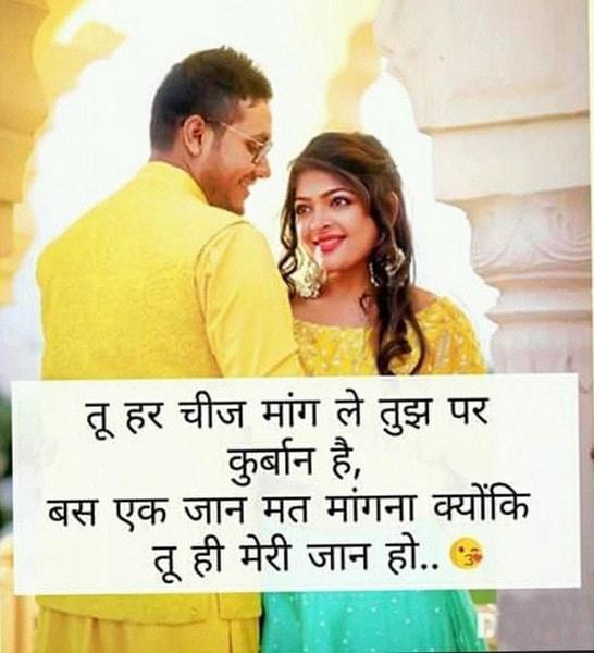 one line shayari, one line status hindi, one side love shayri, one line shayari in hindi on life, one line love quotes in hindi, one line love shayari in hindi