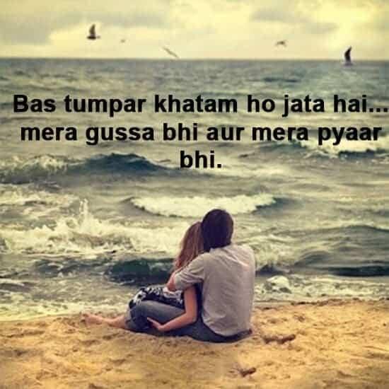 love quotes in hindi, love shayari, love quotes hindi, love shayari for girlfriend, lovesove, love sms in hindi, love lines in hindi