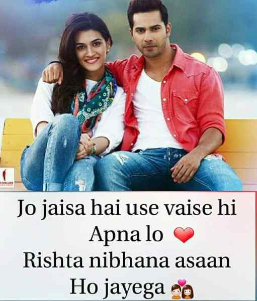 two lines love hindi shayari, two line hindi shayari, best two line hindi status, two line shayari for chahat, dil ko chune wale status, romantic shaiyries