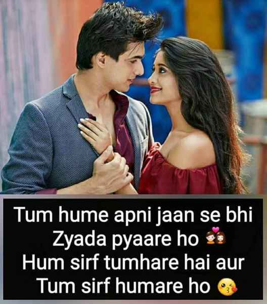 hindi quotes about life and love, Love shayari, romantic love shayari, cute love shayari, love shayari hindi, sad love shayari, heart touching shayari of a love, love sayri, sad love quotes in hindi, true love status in hindi, true love shayari, Love shayri, 2 line love shayari in hindi, love quotes in hindi for girlfriend, love line in hindi