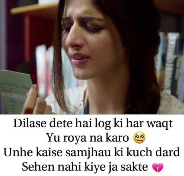 very sad 2 line shayari, sad shayari image, 2 line sad shayari, 2 line sad status, 2 line sad shayari hindi, sad shayari in hindi, sad status in hindi, sad shayari wallpaper, sad love quotes in hindi, hindi shayari love sad, very heart touching sad quotes in hindi, sad lines in hindi, sad shayari images