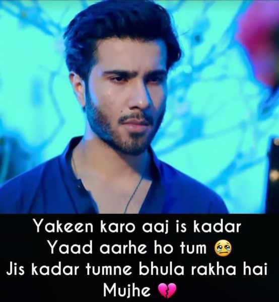 sad wallpaper, sad love shayari, sad love shayari in hindi for boyfriend, very sad 2 line shayari, sad shayari image, 2 line sad shayari, 2 line sad status, 2 line sad shayari hindi, sad shayari in hindi, sad status in hindi, sad shayari wallpaper, sad love quotes in hindi