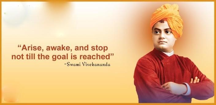 vivekananda quotes on education in hindi, suvichar of swami vivekananda in hindi, swami vivekananda quotes in hindi and english, swami vivekananda thoughts in hindi and english, swami vivekananda thoughts in marathi, swami vivekananda quotes in english