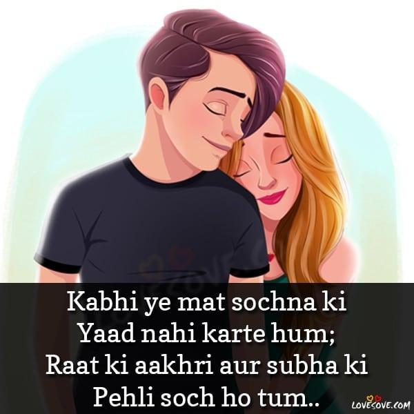 hindi shayari, hindi shayari dosti love, hindi shayari collection, hindi shayari love sad, hindi shayari for gf, hindi shayari love, hindi shayari dosti, hindi shayari image, hindi shayari sad, 2 line hindi shayari, heart touching hindi shayari, hindi shayari for girlfriend, romantic hindi shayari, love hindi shayari, sad hindi shayari, two line hindi shayari, hindi shayari 2 line, hindi shayari wallpaper download, hindi shayari images, hindi shayari photo, hindi shayari status, best hindi shayari