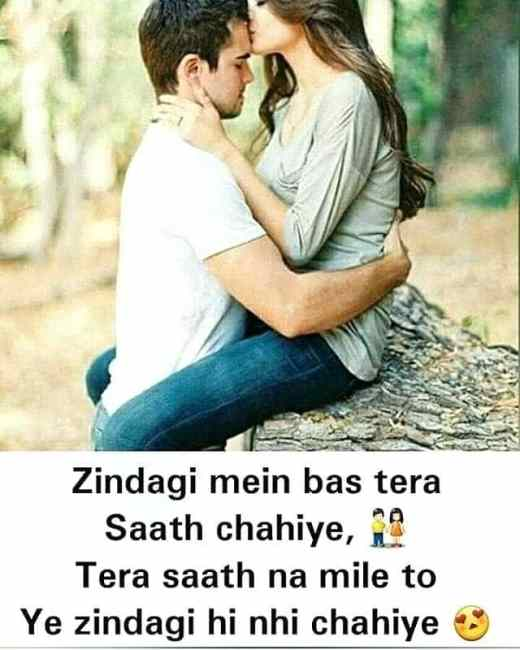 romantic love quotes, quotes about love and life, inspirational love quotes, true love quotes for couples, love quotes for her, love quotes for him, feeling love quotes, short love quotes