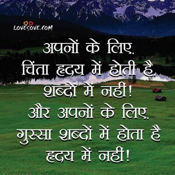 Suvichar Image, Suvichar Status, Suvichar In Hindi Wallpaper, Anmol Suvichar Images, Latest Suvichar In Hindi