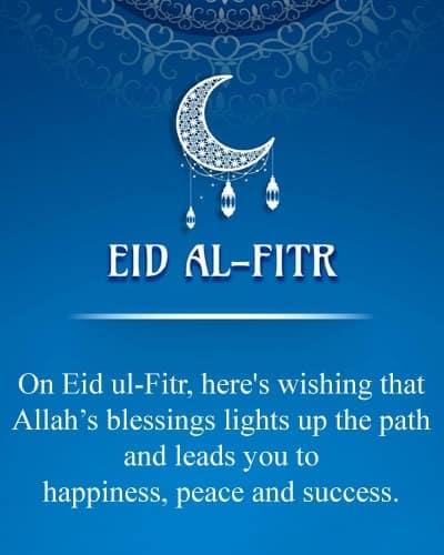 eid-ul-fitr-2020, eid-ul-fitr, eid-ul-fitr-ramadan, when-is-eid-ul-fitr-2020, eid-ul-fitr-2020, when-eid-ul-fitr, eid-ul-fitr-2020, eid-ul-fitr-greetings, when-eid-ul-fitr-2020, greetings-for-eid-ul-fitr, what-eid-ul-fitr