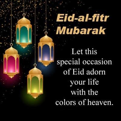 eid ul fitr holidays in pakistan, eid ul fitr status, eid ul fitr leave request, eid ul fitr chand raat mubarak photos, eid ul fitr uae, eid ul fitr funny quotes, eid ul fitr greeting message, eid ul fitr niyat, eid ul fitr food, eid ul fitr mubarak message, eid ul fitr quotes in urdu, news for eid ul fitr, eid ul fitr essay in urdu