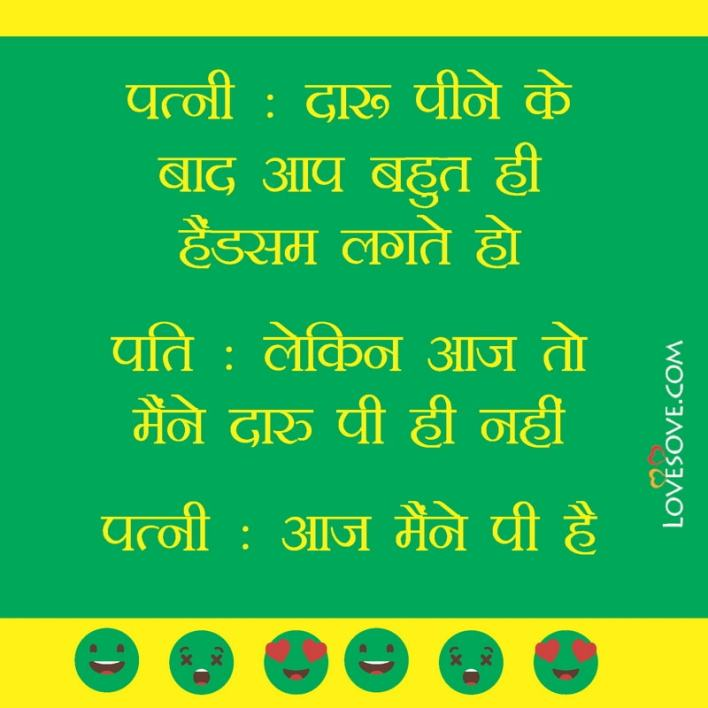 Funny lines in hindi for status Lovesove - scoailly keeda