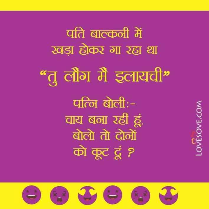 Funny status in hindi 2 line Lovesove - scoailly keeda