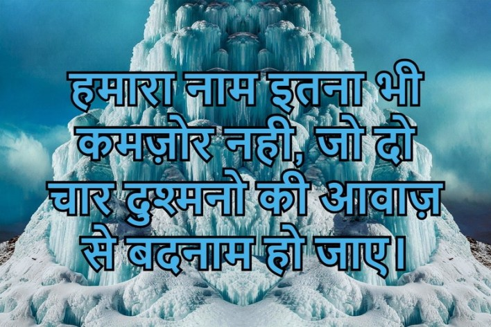 motivational hindi love shayari, motivational hindi shayari, motivational shayari for girls, motivational shayari in hindi for students, motivational shayari in life,