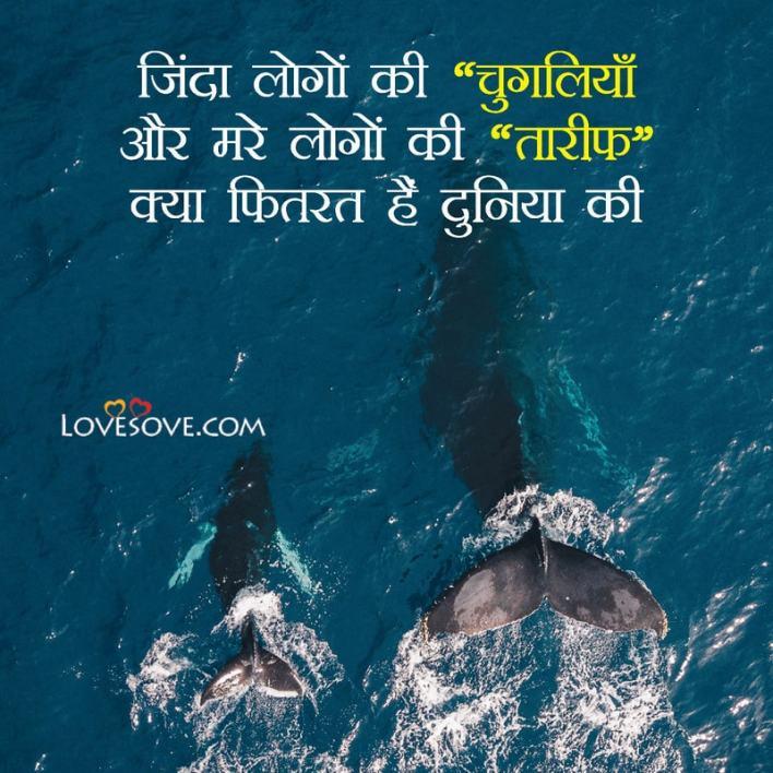 Aaj Ka Suvichar Latest In Hindi Lovesove - scoailly keeda