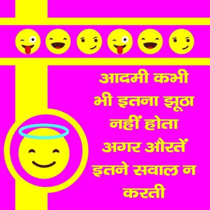 corona funny status in hindi Lovesove - scoailly keeda
