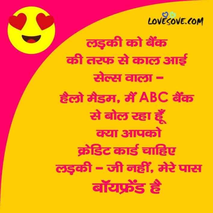 funny attitude status in hindi Lovesove - scoailly keeda