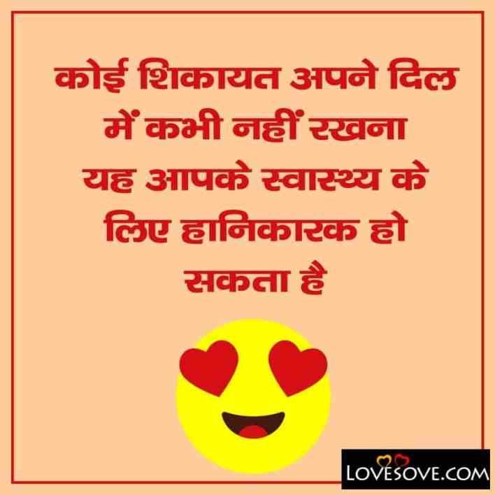 funny sunday status in hindi Lovesove - scoailly keeda