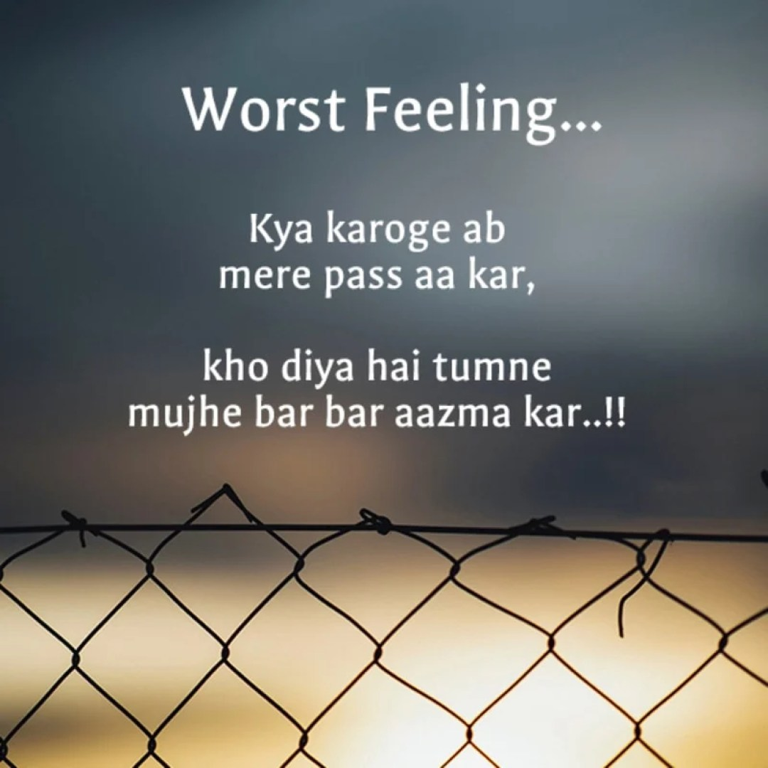 Top 50 Very Sad Two Line Status, , hindi shayari love sad lovesove