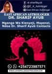 Mganga Wa Kienyeji, Mapenzi, Ndoa Dr. Sharif Ayub Contacts