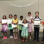 Children's Poetry Contest