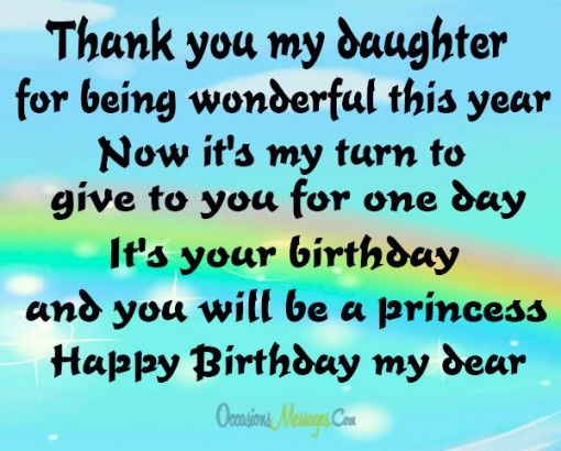 daughter birthday wishes pictures