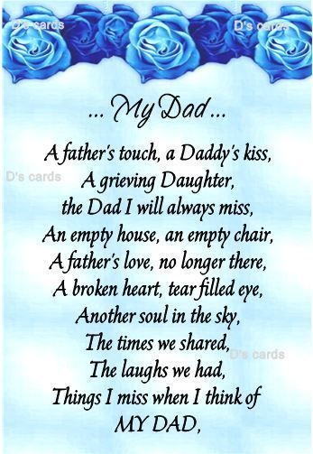 Funny Quotes Father Daughter