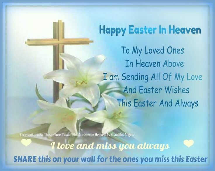 Happy Easter In Heaven Pictures Photos And Images For Facebook Tumblr Pinterest And Twitter