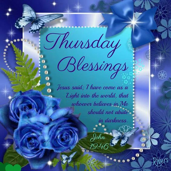 Blue Rose Blessings For Thursday Pictures Photos And Images For Facebook Tumblr Pinterest