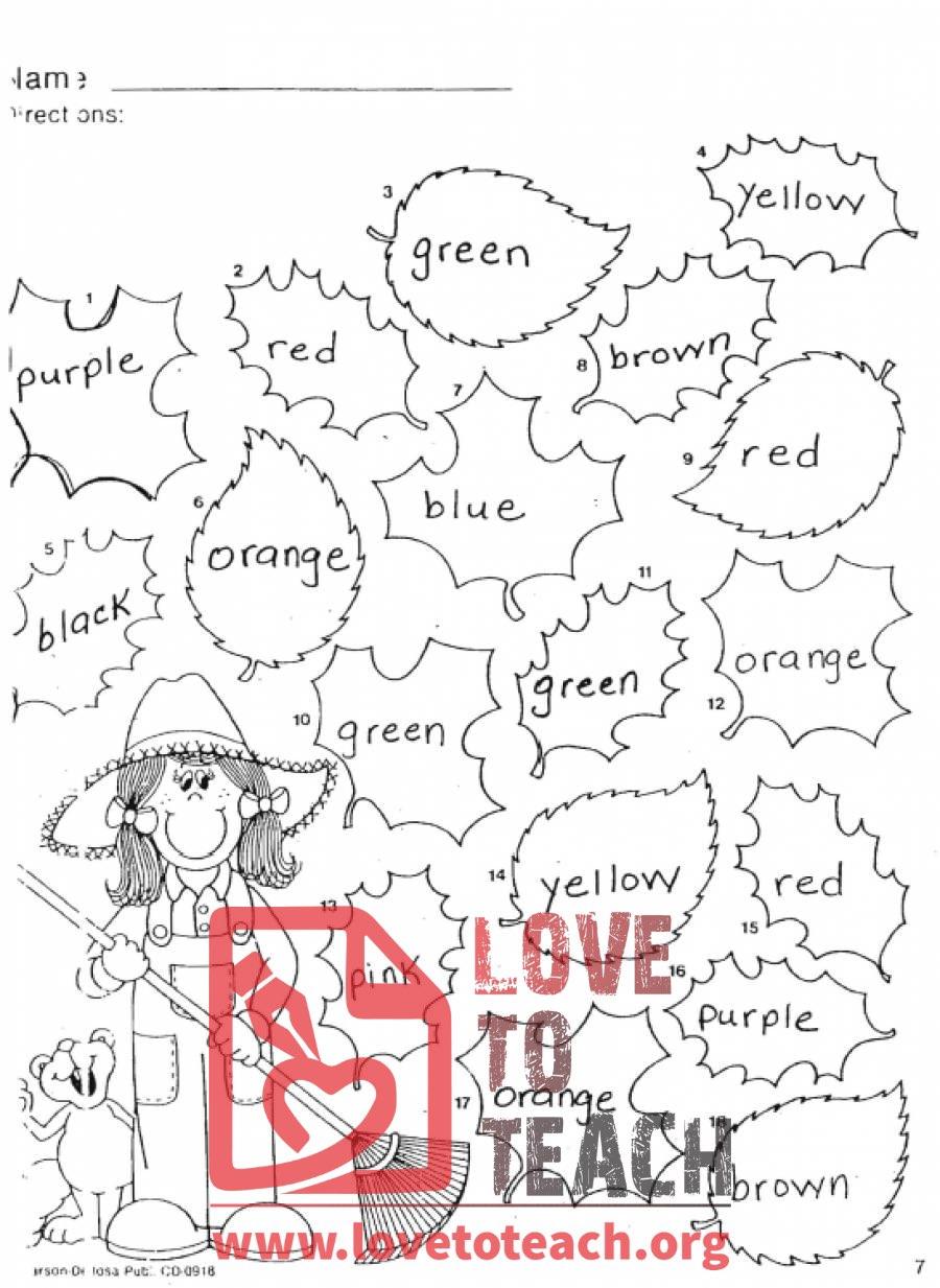 Colorful Leaves Worksheet