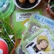 Wiosna w domu. Książki dla dzieci o przyrodzie i naturze