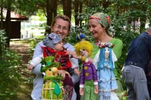Love travelling family with Teatr Malutki, Wertep