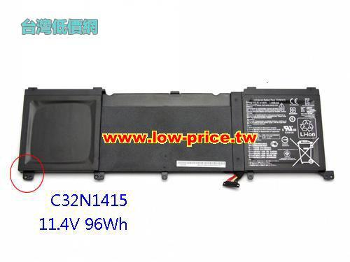低價網- ASUS UX501JW 筆電電池, 質優價廉 UX501JW battery