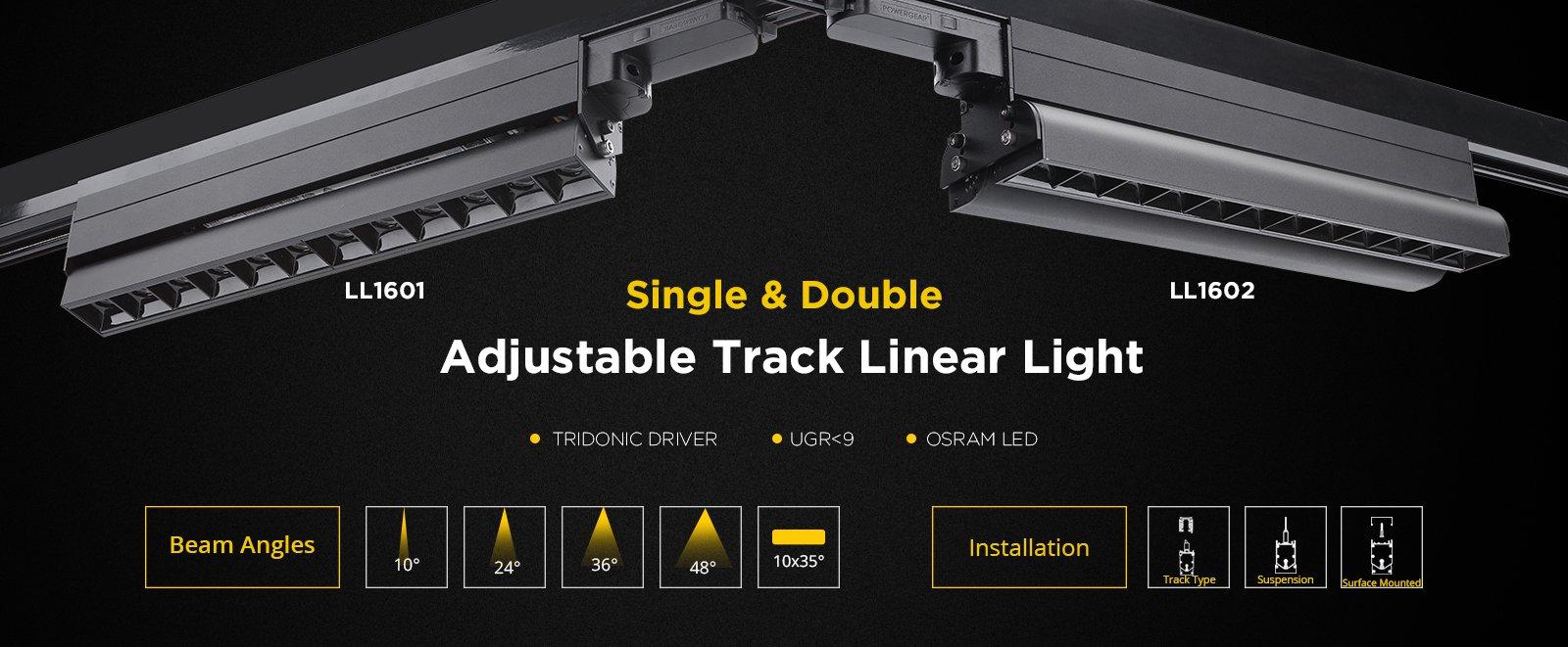 48v track systems for retail lighting
