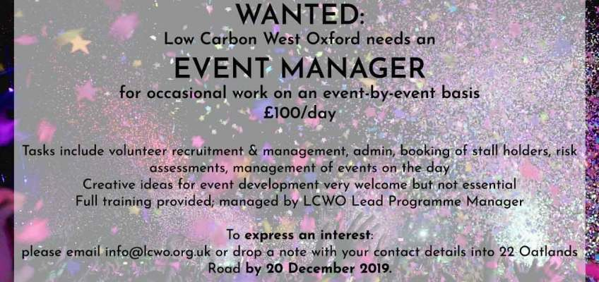 WANTED: EVENT MANAGER