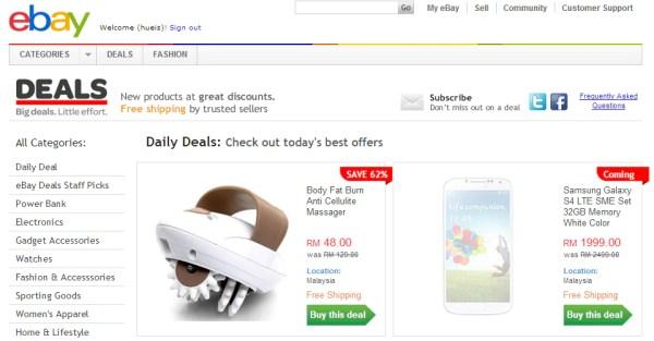 eBay Deal 1999 SGS 4 LTE