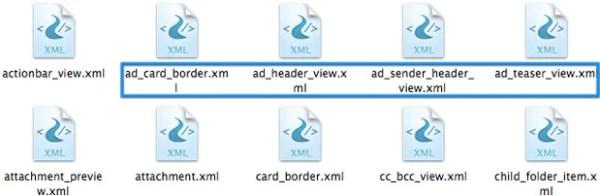 Gmail 4.6 Ads
