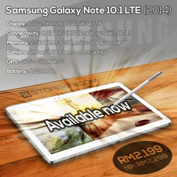 storekini-galaxy-note-101-2014-edition-update