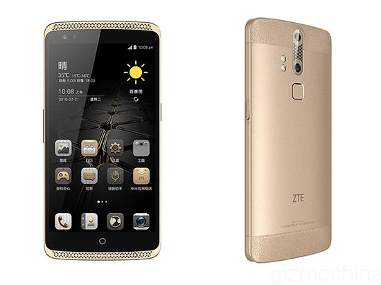 ZTE Launches ZTE Axon in China Along with Premium Axon Lux