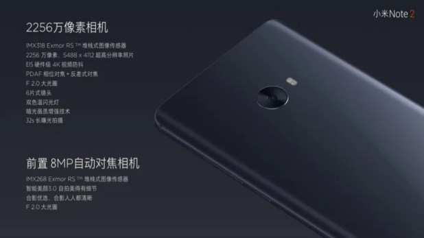mi-note-2-official-5