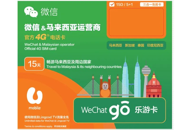 U Mobile WeChat Go SIM Pack