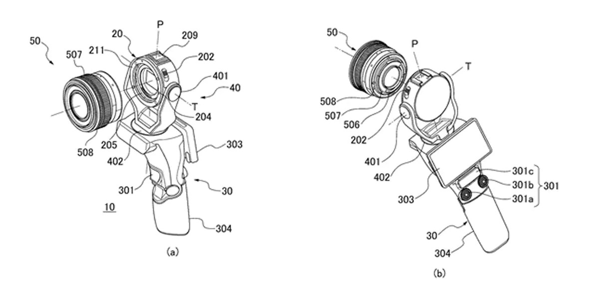 Recently Discovered Canon Patent Reveals A One-Handed