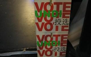 Sarawak's Low Voter Registration Problems: A Response to EC