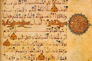 The Trinity as understood in Islam and Christianity (Part 1)