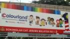 Tired of '1Malaysia'?