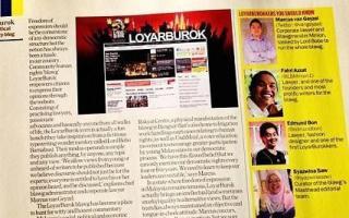Supplemental LoyarBurok Interview in TimeOut Kuala Lumpur Online!