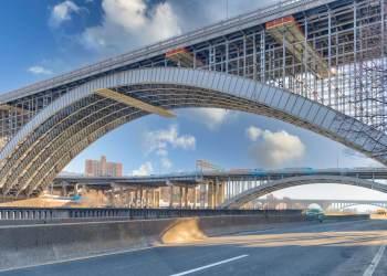 Alexander Hamilton Bridge, Manhattan NY