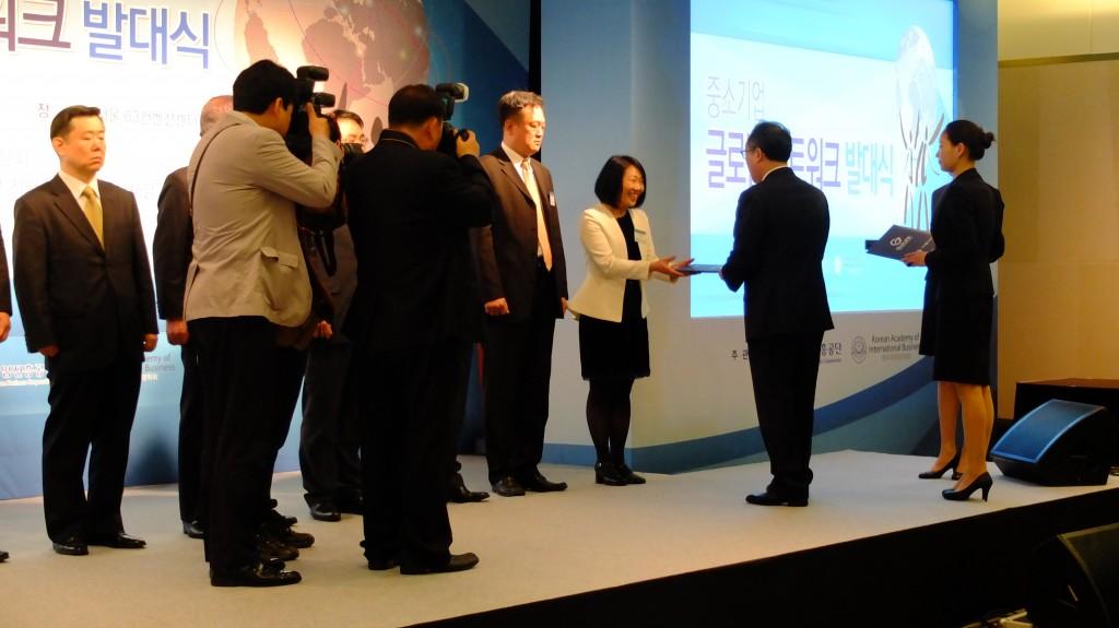 award-ceremony