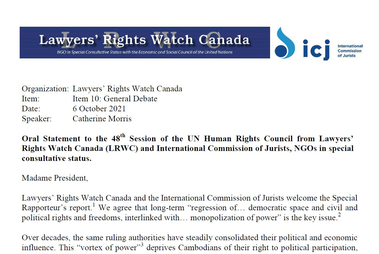 """Cambodia: """"Vortex of power"""" deprives Cambodians of right to political participation 