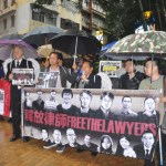 Hong Kong Rally to Free Lawyers in China