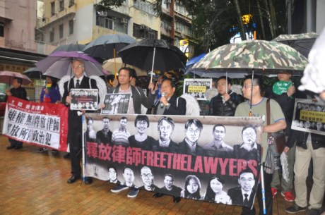 Hong Kong rally to free lawyers