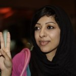 Bahrain: Zainab Al-Khawaja – Release, Withdraw Charges and Remove Convictions | Letter